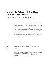 What does the National High School Exam (enem) tell